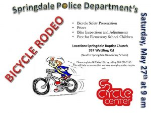 Springdale Police Department holding Bicycle Rodeo, Saturday