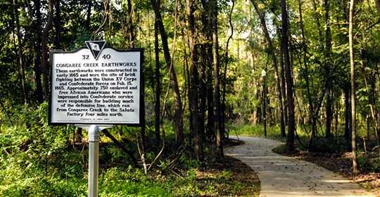 History Walk at Cayce's 12,000 Year History Park is Saturday